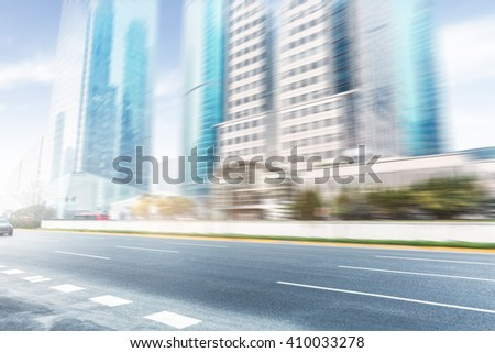 city road with blurred buildings background,shanghai china.