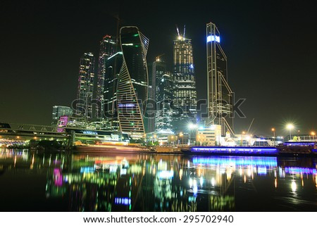 city skyline city lights moscow city landscape - stock photo