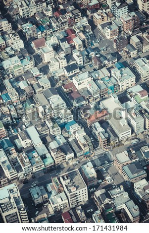 City skyscraper of Tokyo building as background - stock photo