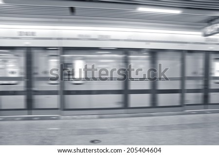 city subway - stock photo