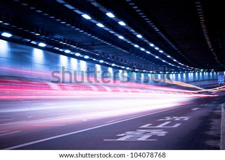 city traffic - stock photo