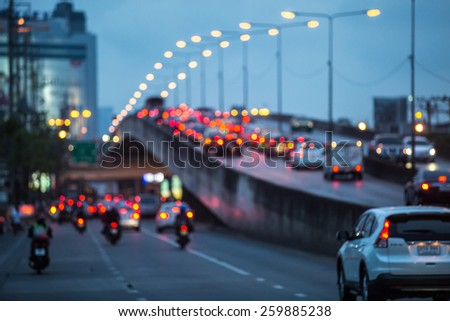 City traffic night blurred - stock photo