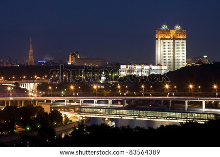 City vision from Sparrow Hills, Moscow, Russia - stock photo