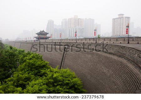 City Wall in Fog - Xian - China - stock photo