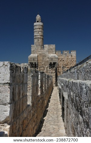 City wall of Jerusalem, Israel - stock photo