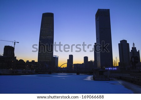 Cityscape at dusk, Tianjin of China