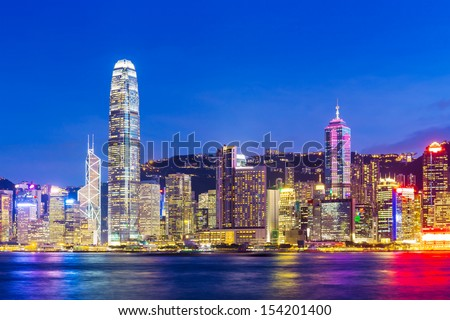 Cityscape in Hong Kong during sunset - stock photo