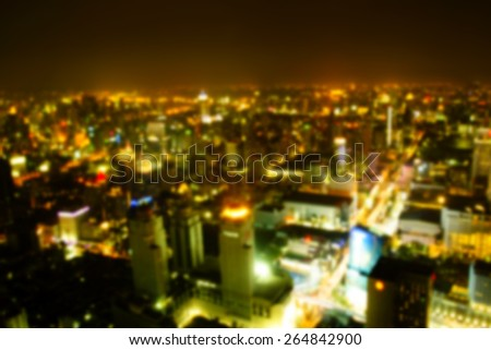 Cityscape in middle of Bangkok, Thailand, Blurred background - stock photo