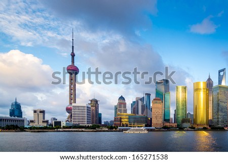 cityscape of huangpu river in shanghai,China