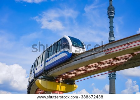 Cityscape of Moscow with TV tower Ostankino and monorail train, Russia, East Europe - stock photo