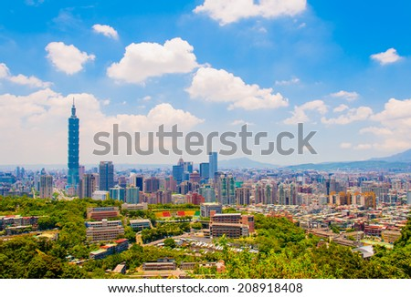 Cityscape of Taipei under the blue sky - stock photo