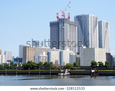 Cityscape of Tokyo, Japan
