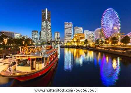 Cityscape of Yokohama at night, Japan