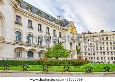 Cityscape  views of one of Europe's most beautiful town- Vienna. Building on streets, urban life Vienna. Austria - stock photo