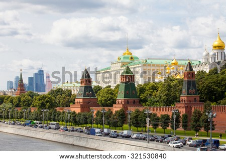 cityscape with Grand Kremlin Palace, ancient walls and towers, Moscow, Russia - stock photo
