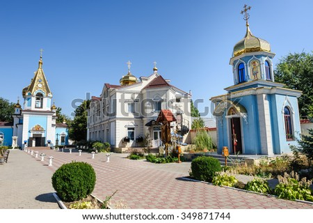 Ciuflea AKA Sf Teodor Tiron Monastery, Chisinau, Republic of Moldova. Was found by two brothers in 1858, Aromanian merchants who emigrated from Macedonia to Bessarabia in 1821. - stock photo