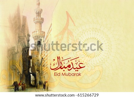 Classic eid mubarak greeting card written stock illustration classic eid mubarak greeting card written arabic and english for e greeting and for print greeting m4hsunfo