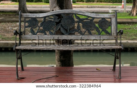 Classic public chairs - stock photo