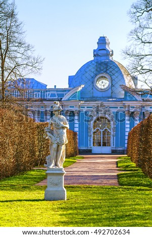Classic sculpture, the Catherine Park of Tsarskoe Selo Museum. The town of Pushkin, a monument of architecture of XVIII-XIX centuries. Russia, Saint-Petersburg, Pushkin