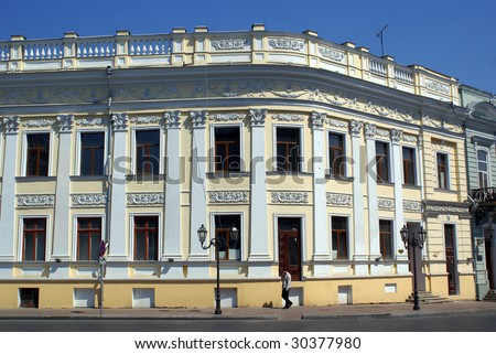 Classical building on the street of Odessa, Ukraine - stock photo
