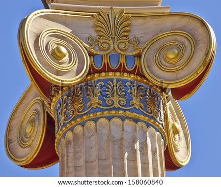 classical Ionic column capital detail - stock photo