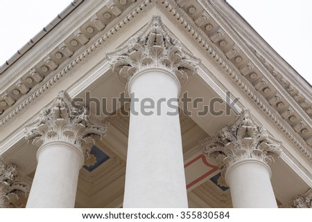 Classical pillar with portico detail - stock photo