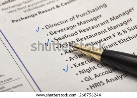 Classified Ad. Jobs2 - stock photo