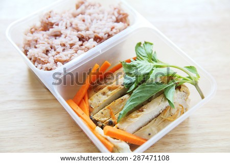 Clean food chicken breast with rice - stock photo