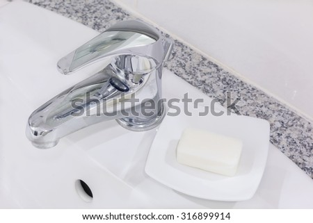 Cleaned Sanitary Ware in the hotel room - stock photo