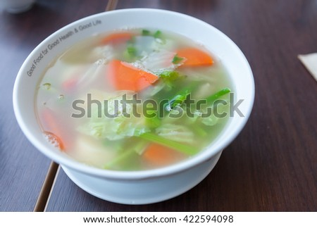 Clear Soup with Vegetables and Meatballs, Thai food - stock photo
