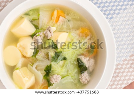 Clear Soup with Vegetables, mince pork and Meatballs - stock photo