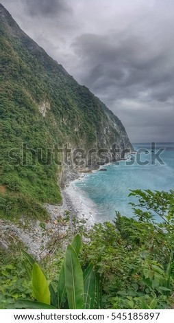 Cliffs in Hualien, Taiwan
