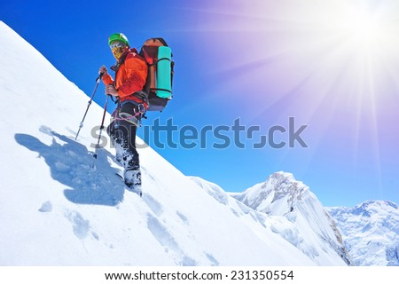 Climb to the top. Mountaineering - stock photo