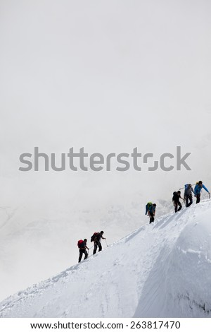 climbers on the mountain - stock photo