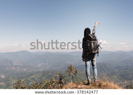 muslim singles in mountain top The best places to visit in south korea here's our top pick for the must see places in south korea  seoraksan is the third-highest mountain in south korea.