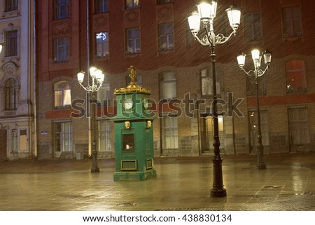 Clock barometer in St. Ptereburge - stock photo