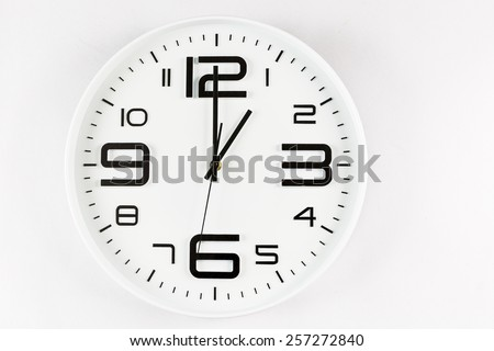 Clock face with focus on center. Time concept,white clock - stock photo