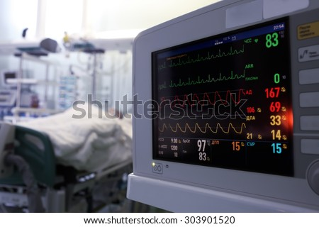 Clock monitoring of patients in ICU concept - stock photo
