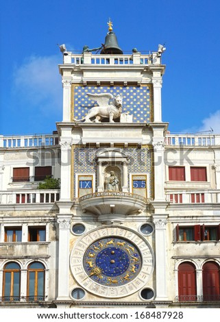 clock tower on the Piazza San Marco in Venice, Italy. - stock photo