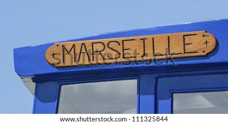 "Close to the nostalgic ferry boat of ""Marseille"" in South France"