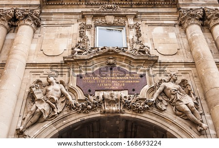 Close up at castle courtyard gate at Buda Castle, Budapest, Hungary - stock photo