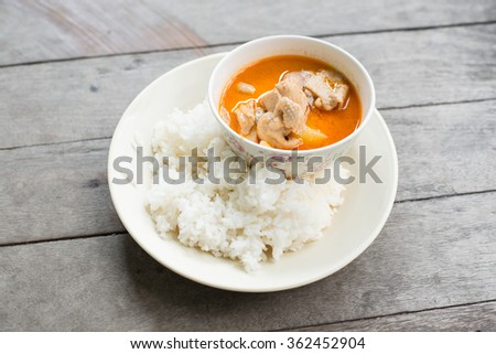 close up chicken curry with rice - stock photo