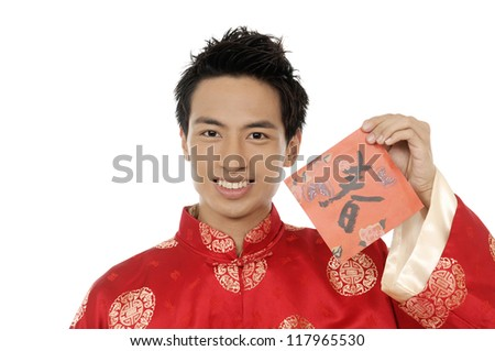 Close up chinese young man with tradition clothing holding lucky Symbol paper - stock photo