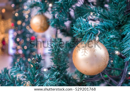 Colorful Christmas Tree Ball Ornament On Stock Photo 506913304 ...