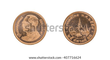 Close-up coin thai bath on isolated background. - stock photo