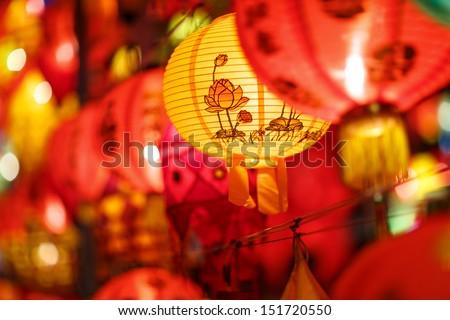 Close-up colorful international lanterns, Chiang Mai, Thailand - stock photo