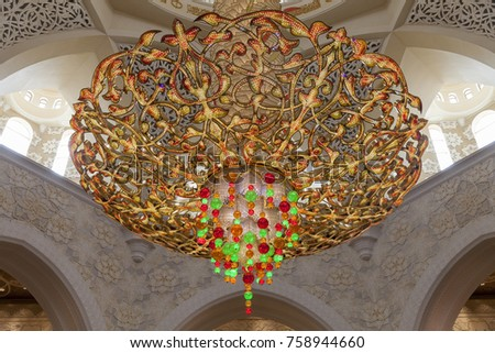 Close detail decoration biggest world chandelier stock photo safe close up detail of decoration of the biggest in the world chandelier in sheikh zayed grand aloadofball Gallery