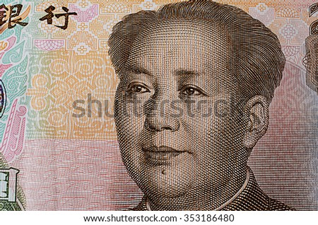 Close up face of Twenty Yuan banknote money backgrounds