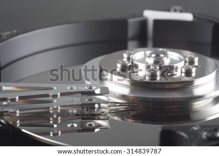 Close up inside of Harddrive (HDD)