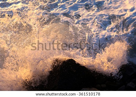 close-up isolated texture storm surf waves near the shore  - stock photo